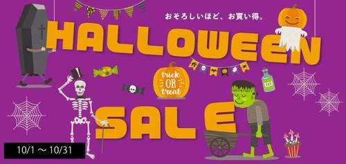 HalloweenSale.jpg