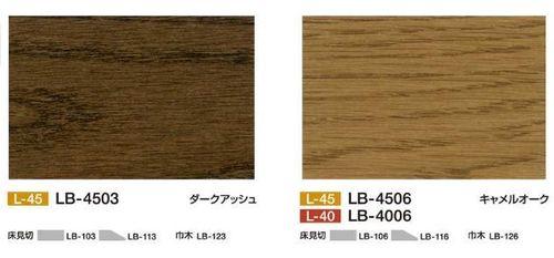 flooring5.jpg