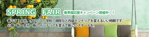 info_header_2018_spring.jpg