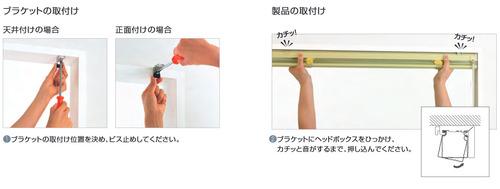 item_set_tachikawa.jpg