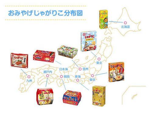 jagarico_map.jpg