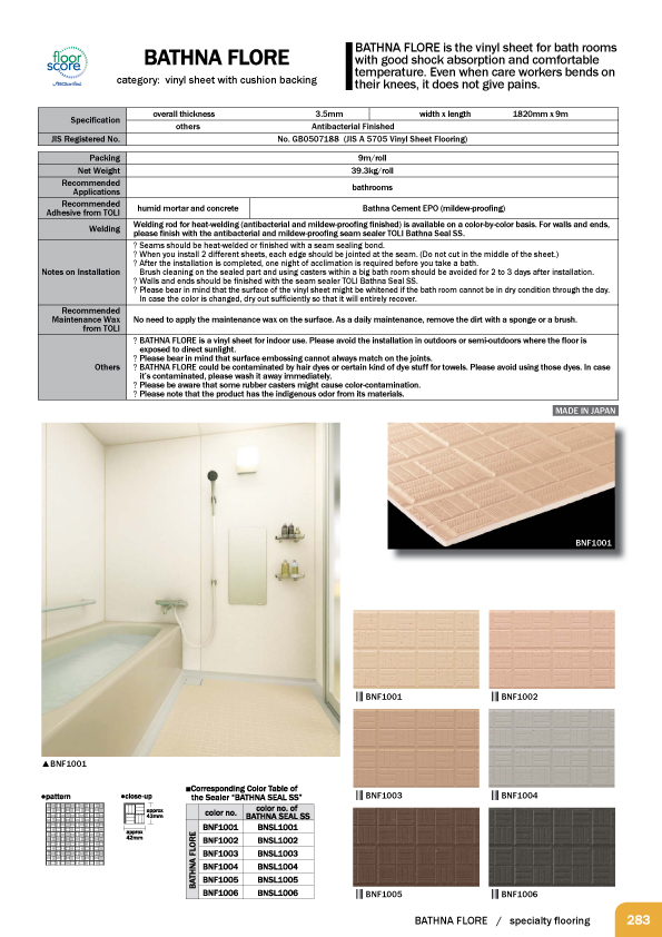 TOLI BATHNA Collection Is The Vinyl Sheet Designed Specifically For The  Bathrooms. Most Used In Hospitals, Nursing Homes, Handicapped Bathrooms.